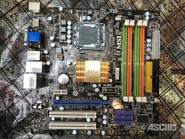 Nvidia'nın GeForce 9300 ve 9400 yonga setleri 23 Eylül'de geliyor