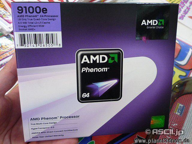 AMD'nin Phenom 9100e işlemcisi yurt dışında kullanıma sunuldu