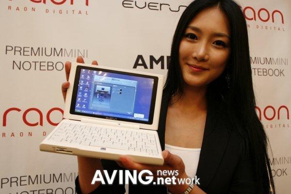 AMD netbook potasına girdi, Turion X2'li mini-dizüstü Eylül'de geliyor