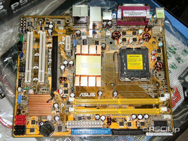 Asus'un 1600MHz FSB destekli mATX anakartı P5KPL-CM kullanıma sunuldu
