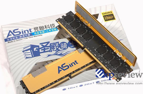Asint'in bellek çözümleri SiS'in fabrikasında üretiliyor