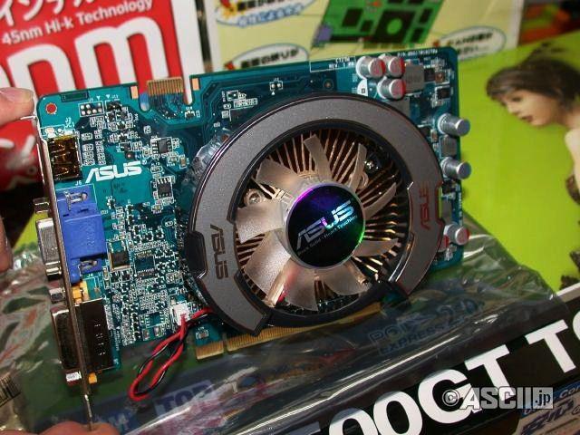 Asus GeForce 9500GT TOP modelini kullanıma sundu