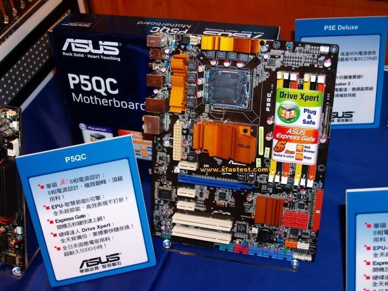 Asus P5QC soğutucu tasarımı ve kombo bellek desteğiyle dikkat çekiyor