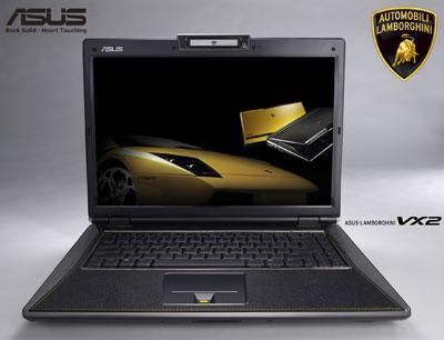 Daha hızlı daha güçlü: Asus Lamborghini VX2