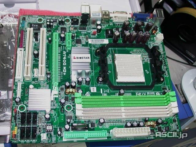 Biostar'ın 740G yonga setli anakartı kullanıma sunuldu