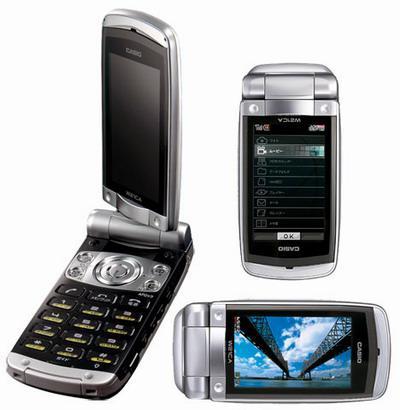 Mobil dünyasının yenileri