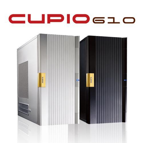Gigabyte'dan yeni kasa; Cupio 610