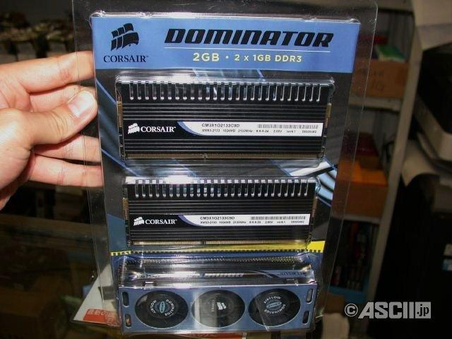 Corsair 2133MHz'de çalışan Dominator serisi DDR3 bellek kitini kullanıma sundu