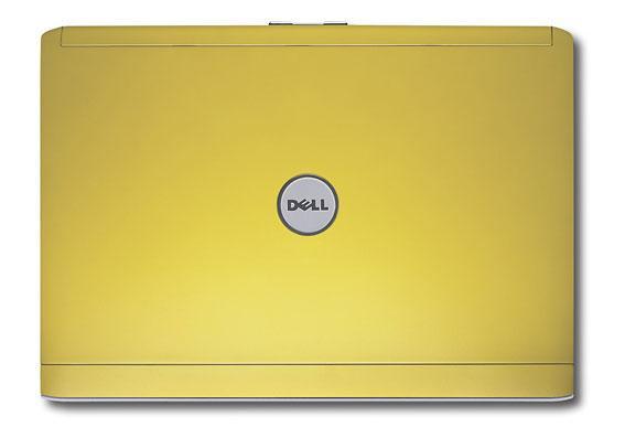 Dell'den AMD tabanlı yeni bir dizüstü bilgisayar; Inspiron 1526