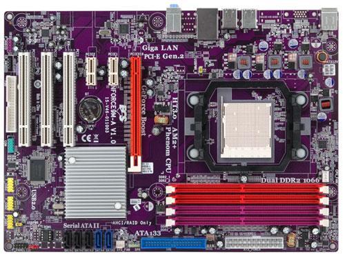 ECS'den GeForce 8100 yonga setli yeni anakart
