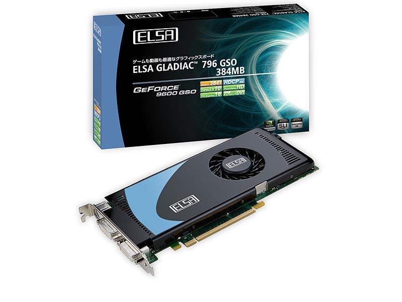 ELSA 384MB bellekli GeForce 9600GSO modelini duyurdu