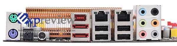 Foxconn'dan bir ilk daha: SB700 köprüsünü kullanan 790FX yonga setli anakart