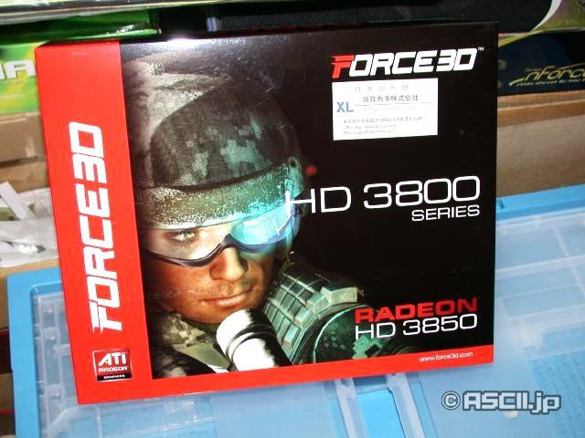 Force3D'nin Radeon HD 3850 modeli kullanıma sunuldu