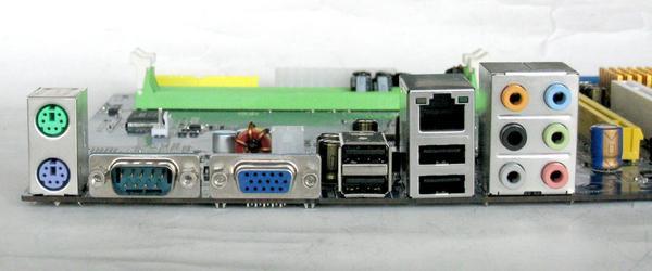 Galaxy'den entegre Atom işlemcili ATX anakart