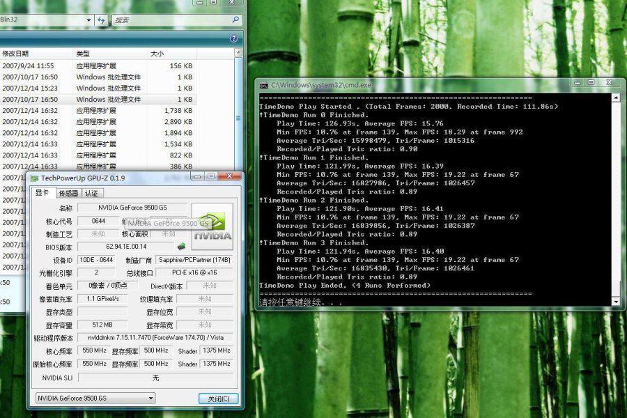 GeForce 9500GT - 9500GS detayları ile GS'nin bazı test sonuçları