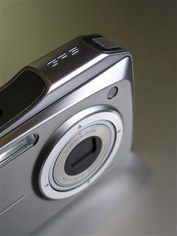 Altek'den entegre GPS özellikli yeni kamera
