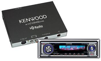 HD Radio ile ücretsiz CD kalitesinde 100 lerce radyo kanalı