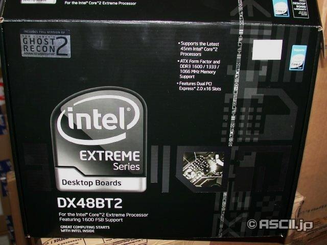 Intel'in X48 yonga setli anakartı kullanıma sunuldu