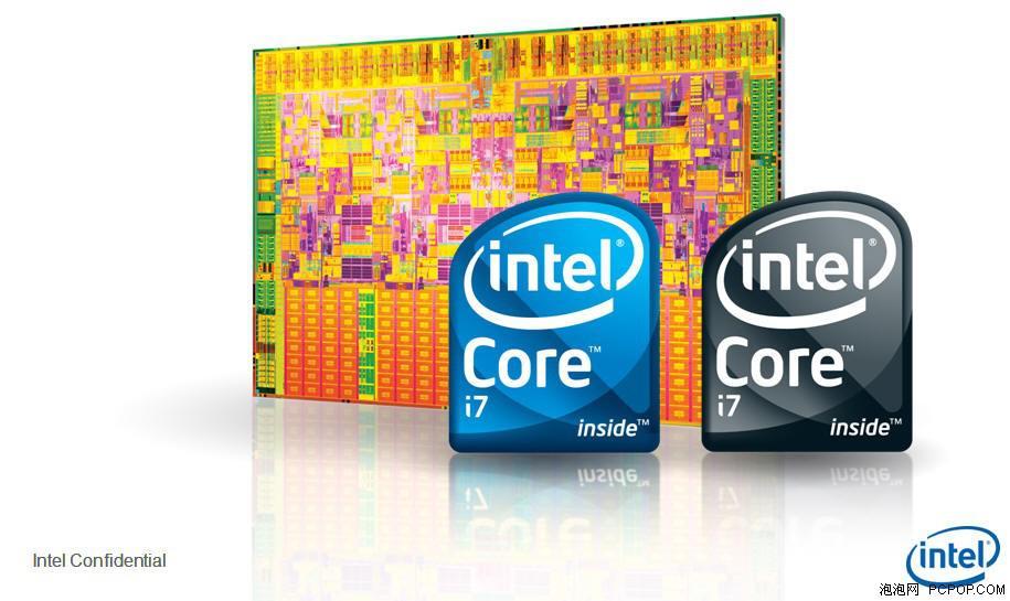 Intel Nehalem jenerasyonunu Core i7 olarak isimlendiriyor