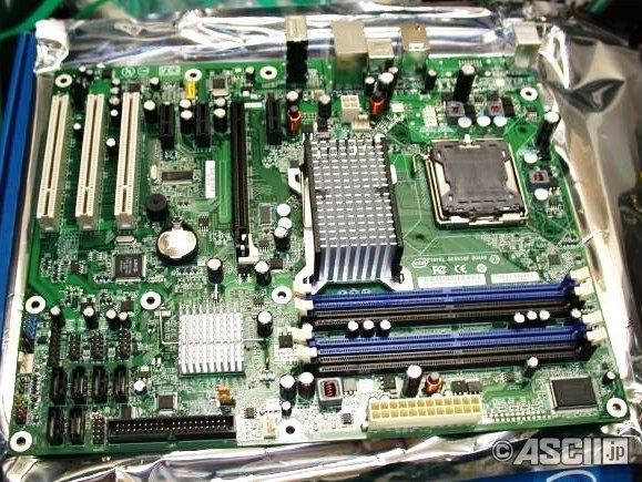 Intel P43 yonga setli yeni anakartı DP43TF'yi kullanıma sundu