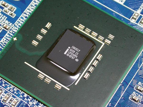 Intel'in P45 yonga setinde Crossfire sorunu ?