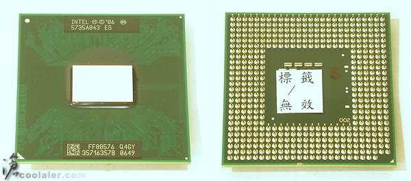 Intel'in 45nm atakları; Penryn X9000 gösteri maçına çıktı