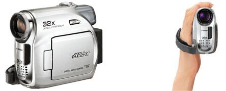 JVC'den 32x optik yakınlaştırmalı mini DV kamera; GR-D350