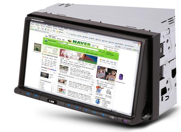KNGT, Windows XP tabanlı araç bilgisayarını duyurdu