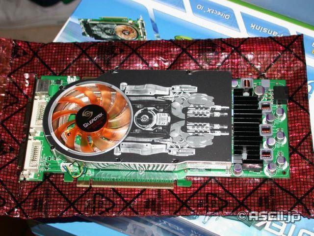 Leadtek GeForce 9600GSO Extreme modeli kullanıma sunuldu