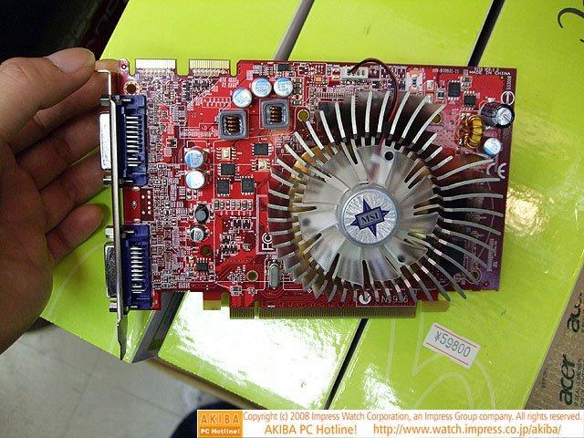 MSI'ın Radeon HD 4670 modeli kullanıcılar ile buluşuyor