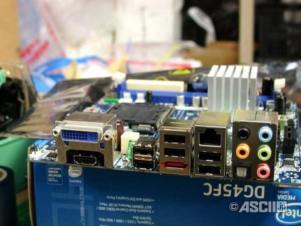 Intel'in G45 yonga setli Mini-ITX anakartı kullanıma sunuldu