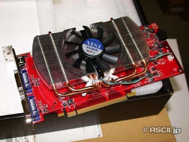 MSI'ın Zalman soğutmalı GeForce 9600GT Zilent modeli kullanıma sunuldu