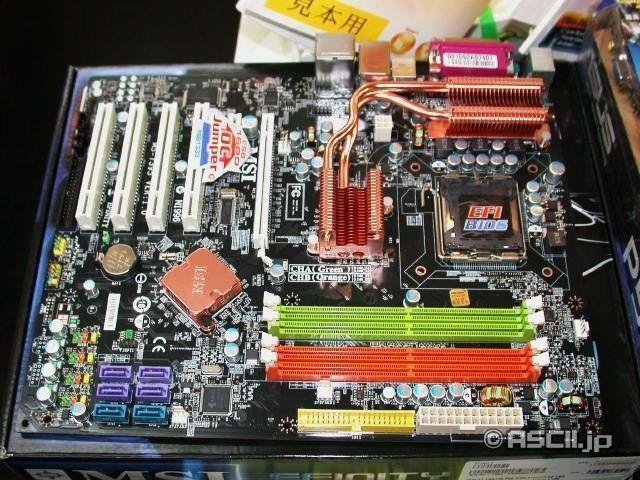 EFI BIOS'lu MSI P35 Neo3-EFINITY kullanıma sunuldu