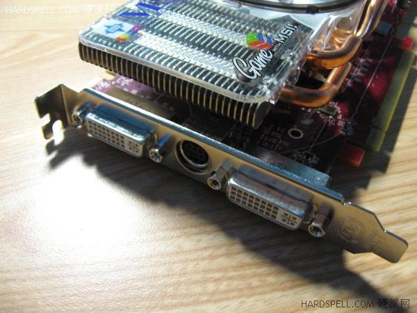 MSI'ın HD 4850 temelli yeni ekran kartı soğutucusuyla dikkat çekiyor