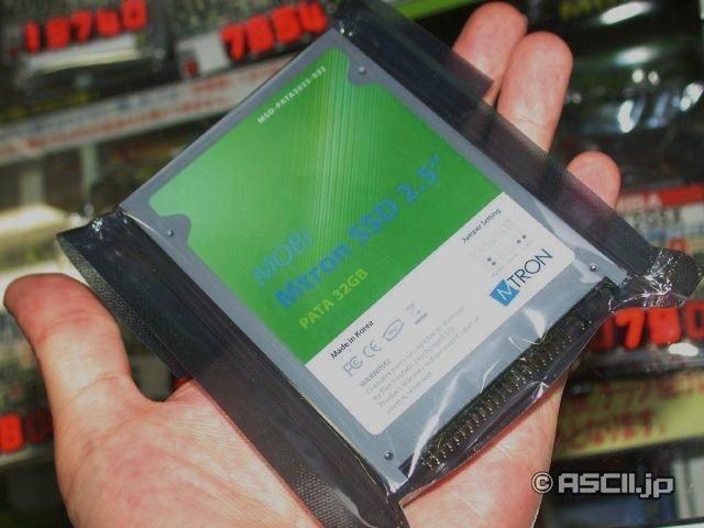 Mtron'un yüksek performanslı SSD'leri kullanıma sunuldu