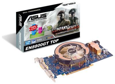 Asus'dan Glaciator soğutmalı GeForce 8800GT TOP