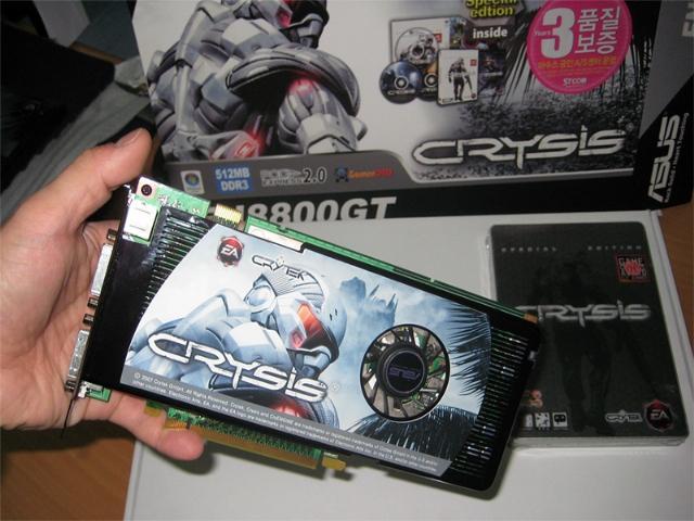 Asus'dan GeForce 8800GT CRYSIS Edition