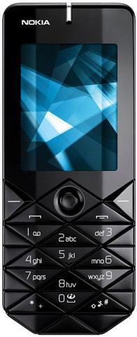 Nokia 7500 Prism; farklı görünüşe önem verenlere özel bir telefon