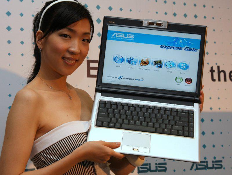 Computex'e doğru: Asus'dan Express Gate teknolojisine sahip yeni dizüstü bilgisayarlar
