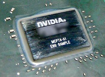 Nvidia'nın MCP7A yonga setiyle ilgili belirsizlik sürüyor