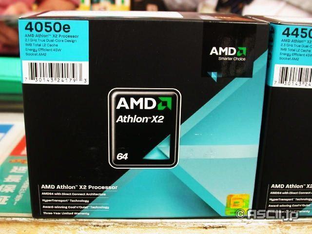 AMD logolardan sonra işlemci kutularını da değiştirdi