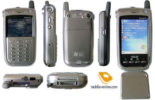 Asus P505; Sonyericsson P900'ün tasarımı ve bir Pocket Pc nin gücü bir arada!