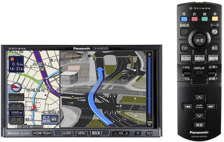 Panasonic yeni oto-navigasyon sistemiyle komple çözüm sunmayı hedefliyor