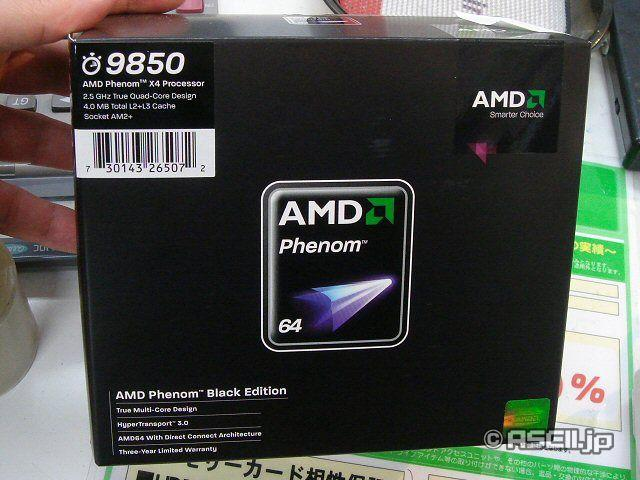 AMD'nin Phenom 9850 Black Edition modeliraflardaki yerini almaya başladı