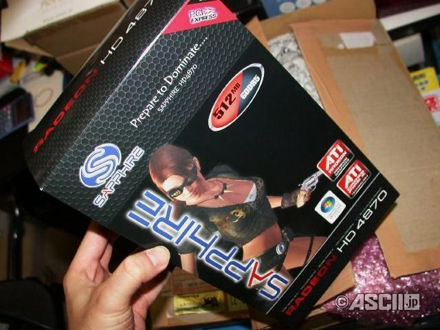 Sapphire Radeon HD 4870 modelini kullanıma sundu