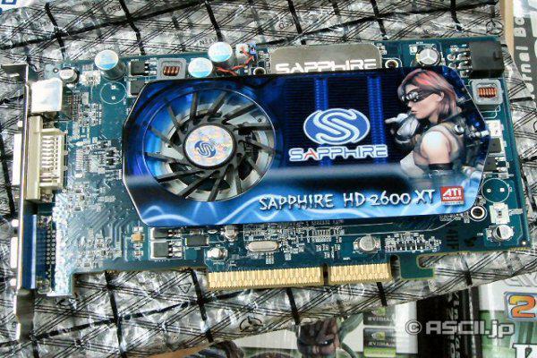 Sapphire'den DirectX 10 destekli dünyanın en hızlı AGP ekran kartı; Radeon HD 2600XT AGP