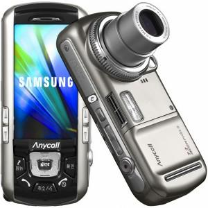 Samsung'dan 7.7 MP dijital kameralı telefon ;  SCH-B500