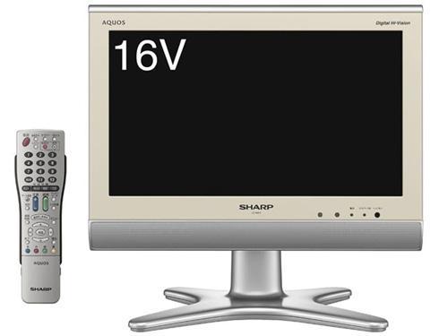 Sharp AQUOS serisine iki yeni LCD HDTV ekliyor