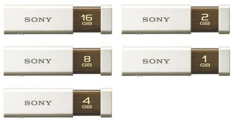 Sony'den 31MB/sn okuma hızına sahip yeni USB bellekler