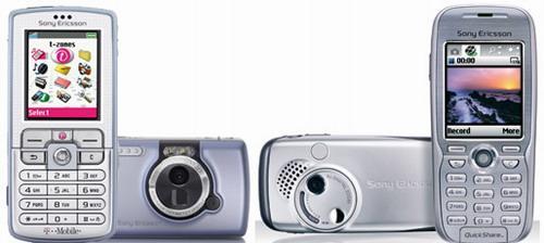 SonyEricsson 2005' e iyi hazırlanmış